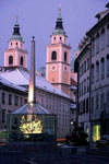 sloven1 Словения Словения sloven1